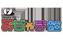 おじゃま館 ロゴ