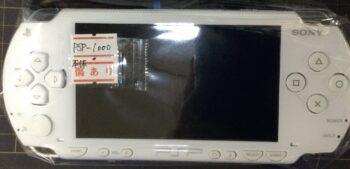 PSP、ニンテンドウ64、買取させて頂きました!!