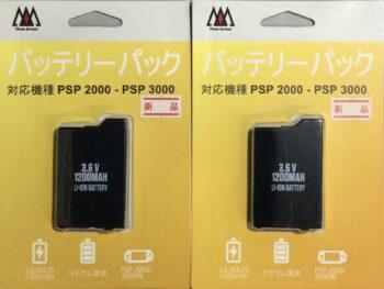 PSP用バッテリー入荷🔋